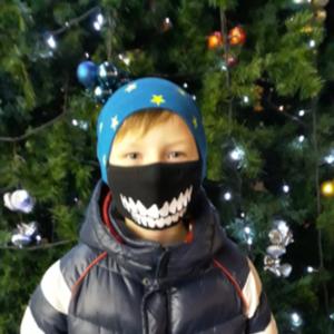 masque fun pour enfant